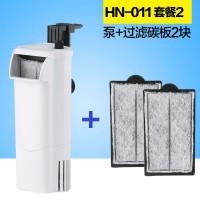 低水位经典款HN-001+2块碳板