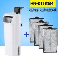低水位经典款HN-001+4块碳板