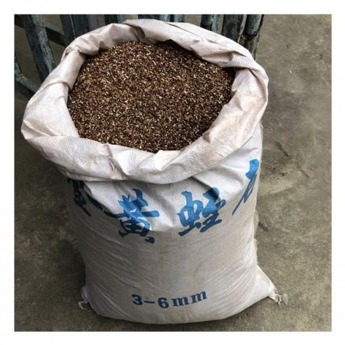 蛭石(颗粒大小3~6mm)可用于宠物孵化 园艺种植  每包(约6.5kg)