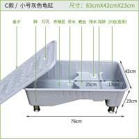 C款 小号灰色龟缸83X42X23cm
