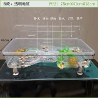 B款 透明色龟缸76X41X18cm