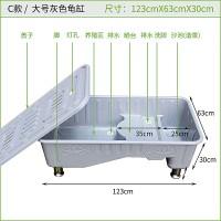 C款 大号灰色龟缸123X63X30cm