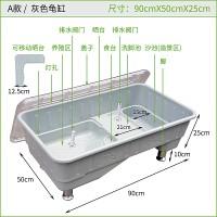 A款 灰色龟缸90X50X25cm