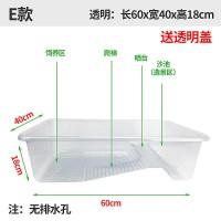 E款 透明龟缸60x40x18cm