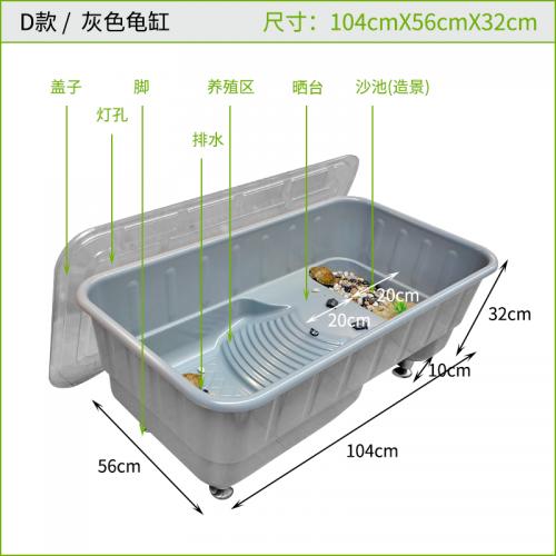 多款新型一体成型龟箱