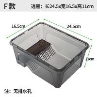 F款 透黑龟缸24.5x16.5x11cm