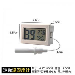 鱼缸检测水温度计水族冰箱高精度室内外电子数字显示屏器防水线探头