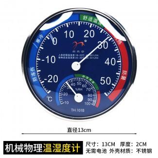 台式圆盘温湿度计 办公家用机械式温度计 室内外测温计免电池