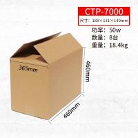 CTP-7000*8台(一件)(24KG) ¥3,666.2