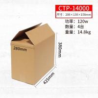 CTP-14000*4台(一件)(16KG) ¥2,323