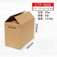 CTP-5800*8台(一件)(15KG) ¥2,875