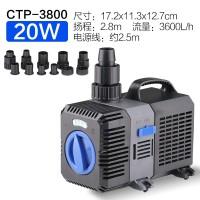 CTP-3800/20W鱼缸变频潜水泵(1.8KG) ¥177.1