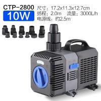 CTP-2800/10W鱼缸变频潜水泵(1.8KG) ¥171.35