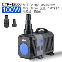 CTP-12000/100W鱼缸变频潜水泵(4KG) ¥297.85