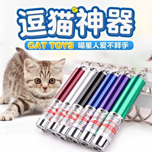 厂家批发新款宠物玩具逗猫激光灯 猫咪镭射红外线逗猫棒 小巧便携