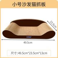 咖啡色小沙发【50厘米】 ¥40.3