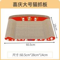 喜庆大沙发【60厘米】 ¥46.8
