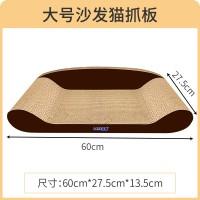咖啡色大沙发【60厘米】 ¥46.8