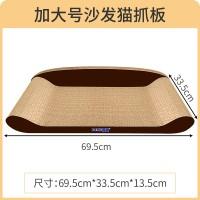 加大号咖啡色沙发【70厘米】 ¥84.24