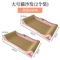 粉红色【60厘米】套装 ¥46.42