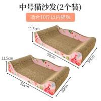 粉红色【50厘米】套装 ¥36.44