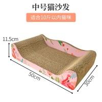 粉红色【50厘米】 ¥20.8