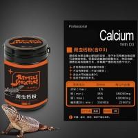 D3钙粉(升级60ml) ¥18