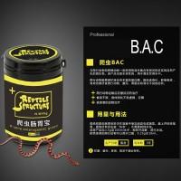 BAC(升级60ml) ¥22