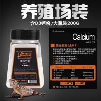 D3钙粉养殖场装200g ¥47