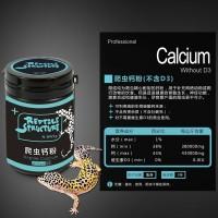 无D3钙粉(升级60ml) ¥12