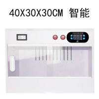 40X30X30CM智能箱 ¥132
