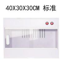 40X30X30CM标准箱 ¥75.6