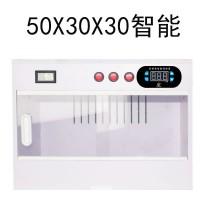 50X30X30CM智能箱 ¥144