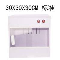 30X30X30CM标准箱 ¥67.2