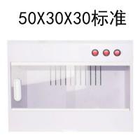 50X30X30CM标准箱 ¥96