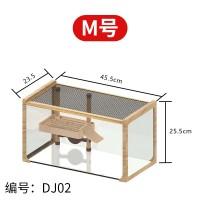 DJ02缸M号(45.5x23.5x25.5cm) ¥153.4