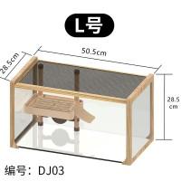 DJ03缸L号(50.5x28.5x28.5cm) ¥191.1