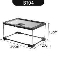 BT04(30*20*16cm) ¥107.9