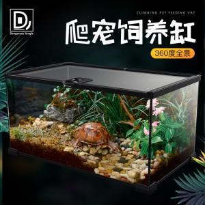 爬虫雨林缸(多规格选择)饲养箱水陆爬宠陆龟守宫蜥蜴角蛙寄居蟹蜘蛛生态缸玻璃缸