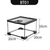 BT01(20*20*16cm) ¥75.4