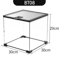 BT08(30*30*29cm) ¥174.2