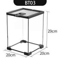 BT03(20*20*29cm) ¥114.4