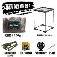 睫角套餐1(配BT03) ¥224.1
