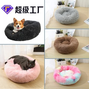 长毛绒猫窝狗窝宠物窝可拆洗圆形宠物床狗床冬季保暖狗垫宠物垫子