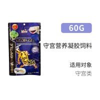 守宫凝胶60g ¥58.5