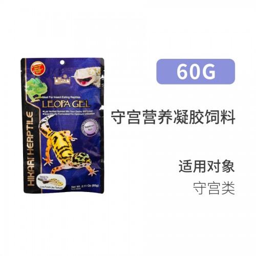 日本 Hikari高够力昆虫性凝胶饲料守宫捷角R属鬃狮蜥蜴饲料昆虫粮