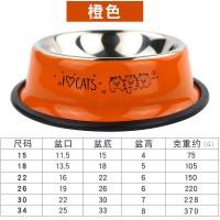 卡通彩印橙色 ¥6.89