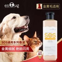 金黄毛犬-530ml ¥23.4
