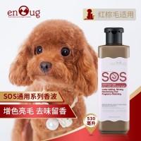 红棕犬-530ml ¥23.4