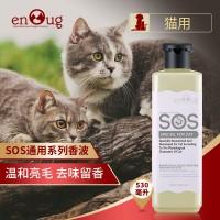 猫通用-530ml ¥23.4
